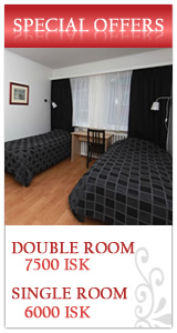 Special offers on rooms and services